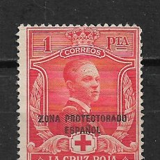Sellos: ESPAÑA MARRUECOS 1926 EDIFIL 101M (*) - 15/27. Lote 191950543