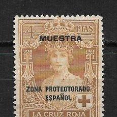 Sellos: ESPAÑA MARRUECOS 1926 EDIFIL 102M (*) - 15/27. Lote 191950560