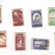 Sellos: SELLOS DE MARRUECOS LOS QUE VES . Lote 191993798