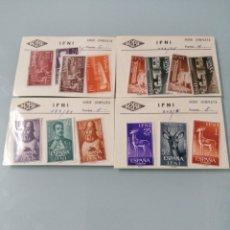 Timbres: IFNI. 4 SERIES COMPLETAS DE SELLOS NUEVOS 1960-1964. PERFECTAMENTE ESTUCHADOS Y CONSERVADOS.. Lote 192056711
