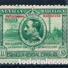 Sellos: ESPAÑA 1929 MARRUECOS EDIFIL 122 MNH** DOS FOTOGRAFÍAS. Lote 192169757