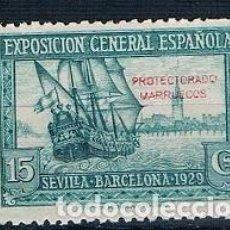 Sellos: ESPAÑA 1929 MARRUECOS EDIFIL 123 MNH** DOS FOTOGRAFÍAS. Lote 192169815