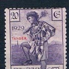 Sellos: ESPAÑA 1929 TANGER EDIFIL 40MNH** DOS FOTOGRAFÍAS. Lote 192170058