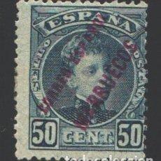 Selos: MARRUECOS, 1903-1909 EDIFIL Nº 10 /*/ . Lote 192193843