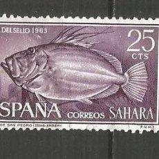 Timbres: SAHARA ESPAÑOL EDIFIL NUM. 222 USADO. Lote 192218057