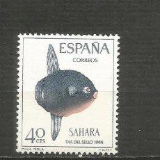 Timbres: SAHARA ESPAÑOL EDIFIL NUM. 253 USADO. Lote 192218423