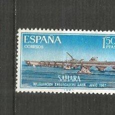 Timbres: SAHARA ESPAÑOL EDIFIL NUM. 260 USADO. Lote 192218515
