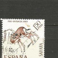 Timbres: SAHARA ESPAÑOL EDIFIL NUM. 272 USADO. Lote 192218581