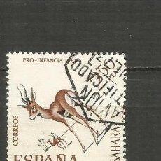 Timbres: SAHARA ESPAÑOL EDIFIL NUM. 273 USADO. Lote 192218642