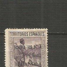 Selos: GUINEA ESPAÑOLA EDIFIL NUM. 221 USADO. Lote 192236942