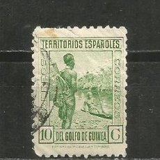 Selos: GUINEA ESPAÑOLA EDIFIL NUM. 247 USADO. Lote 192239222