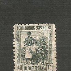 Selos: GUINEA ESPAÑOLA EDIFIL NUM. 266 USADO. Lote 192239827