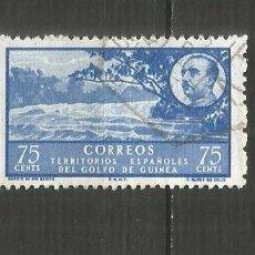 Timbres: GUINEA ESPAÑOLA EDIFIL NUM. 286 USADO. Lote 192240262