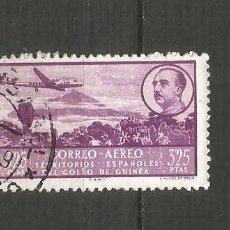 Timbres: GUINEA ESPAÑOLA EDIFIL NUM. 302 USADO. Lote 192240512