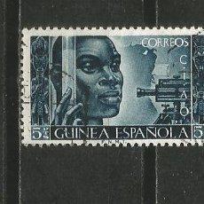 Timbres: GUINEA ESPAÑOLA EDIFIL NUM. 310 USADO. Lote 192240607