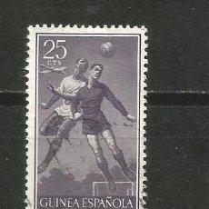 Timbres: GUINEA ESPAÑOLA EDIFIL NUM. 350 USADO. Lote 192240912