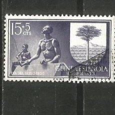Timbres: GUINEA ESPAÑOLA EDIFIL NUM. 363 USADO. Lote 192241005