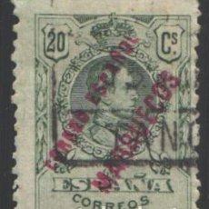 Francobolli: TANGER, 1909-1914 EDIFIL Nº 5. Lote 192259341