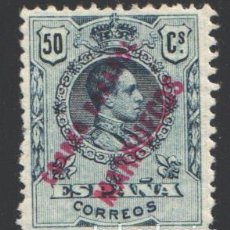 Sellos: TANGER, 1909-1914 EDIFIL Nº 8 /*/, BIEN CENTRADO. Lote 192260132