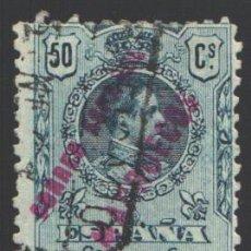 Sellos: TANGER, 1909-1914 EDIFIL Nº 8. Lote 192260311