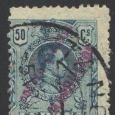 Sellos: TANGER, 1909-1914 EDIFIL Nº 8. Lote 192260412
