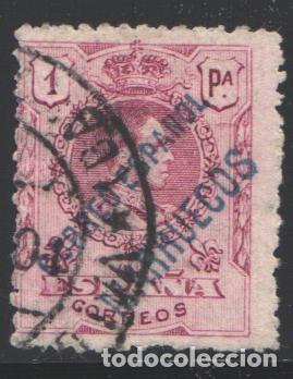TANGER, 1909-1914 EDIFIL Nº 9 (Sellos - España - Colonias Españolas y Dependencias - África - Tanger)