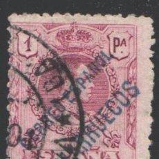 Sellos: TANGER, 1909-1914 EDIFIL Nº 9. Lote 192260536
