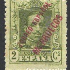 Francobolli: TANGER, 1923-1930 EDIFIL Nº 17 /*/ . Lote 192278121