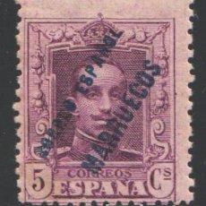 Francobolli: TANGER, 1923-1930 EDIFIL Nº 18 /*/ . Lote 192278395