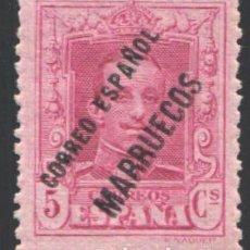 Francobolli: TANGER, 1923-1930 EDIFIL Nº 19 /*/. Lote 192278623