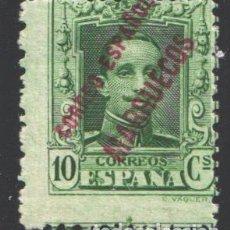 Francobolli: TANGER, 1923-1930 EDIFIL Nº 20 /*/. Lote 192279320