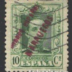 Francobolli: TANGER, 1923-1930 EDIFIL Nº 20. Lote 192288976