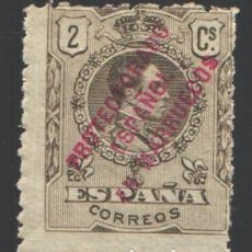 Selos: MARRUECOS, 1915 EDIFIL Nº 44 (*). Lote 192293335