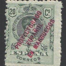 Selos: MARRUECOS, 1915 EDIFIL Nº 48 /*/ . Lote 192293636