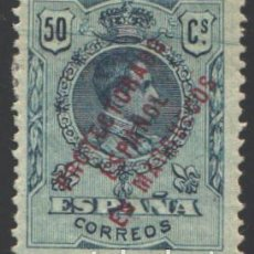 Selos: MARRUECOS, 1915 EDIFIL Nº 52 /*/. Lote 192294070