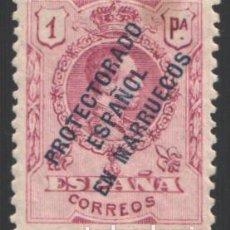 Selos: MARRUECOS, 1915 EDIFIL Nº 53 /*/. Lote 192294195