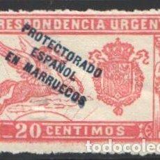 Selos: MARRUECOS, 1915 EDIFIL Nº 56 /*/. Lote 192294247