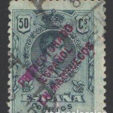 Selos: MARRUECOS, 1915 EDIFIL Nº 52. Lote 192295202