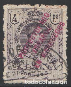 MARRUECOS, 1915 EDIFIL Nº 54 (Sellos - España - Colonias Españolas y Dependencias - África - Marruecos)