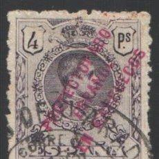 Sellos: MARRUECOS, 1915 EDIFIL Nº 54. Lote 192295305
