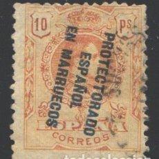 Sellos: MARRUECOS, 1915 EDIFIL Nº 55 HI, HABILITACIÓN INVERTIDA. . Lote 192295423