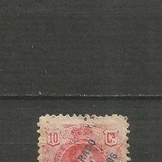 Sellos: MARRUECOS EDIFIL NUM. 46 USADO. Lote 192316751