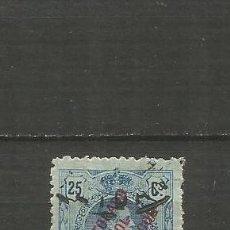 Sellos: MARRUECOS EDIFIL NUM. 49 USADO. Lote 192316828