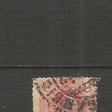 Sellos: MARRUECOS EDIFIL NUM. 51 USADO. Lote 192316881