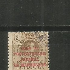 Sellos: MARRUECOS EDIFIL NUM. 58 USADO. Lote 192316960