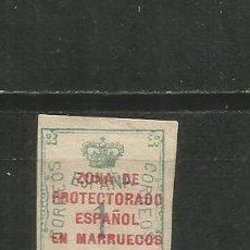 Sellos: MARRUECOS EDIFIL NUM. 74 USADO. Lote 192317026