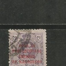 Sellos: MARRUECOS EDIFIL NUM. 75 USADO. Lote 192317075