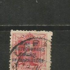 Sellos: MARRUECOS EDIFIL NUM. 86 USADO. Lote 192317137