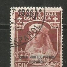 Sellos: MARRUECOS EDIFIL NUM. 100 USADO. Lote 192317193