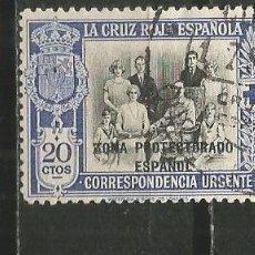 Sellos: MARRUECOS EDIFIL NUM. 104 USADO. Lote 192317263